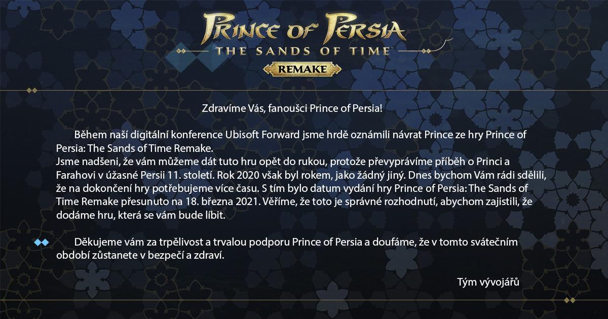 Объявление о переносе игры / фото facebook.com/UbisoftCZSK