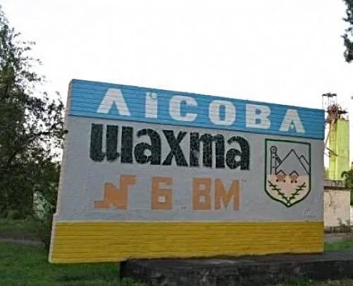 """75 горняков шахты """"Лесная"""" объявили забастовку / фото facebook.com/MykhailoVolynets"""