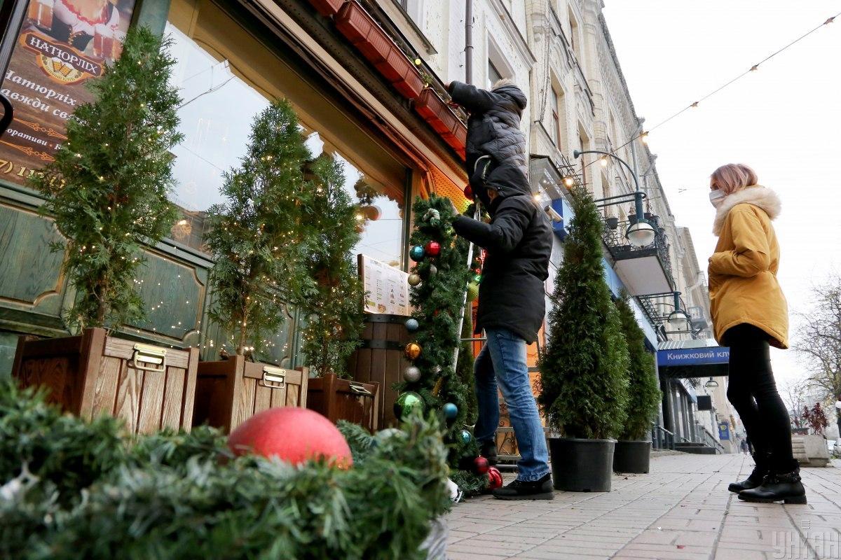 Карантин в январе распространится на объекты торговли / Фото УНИАН, Денис Прядко