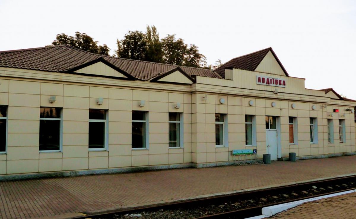 До Авдіївкизапускають потяг з Києва / фото wikimapia.org