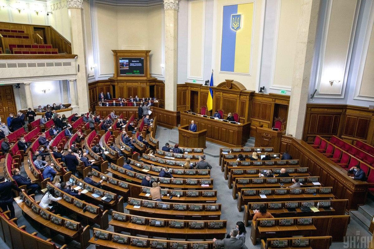 В Верховную Раду сейчас проходят семь партий / фото УНИАН, Александр Кузьмин