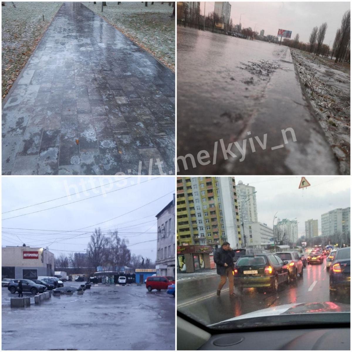 Киев сейчас