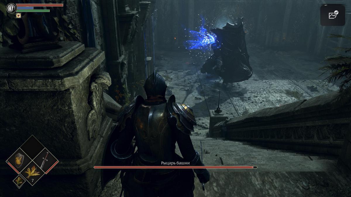 В начале битвы с Рыцарем башни в ремейкеDemon's Souls /скриншот