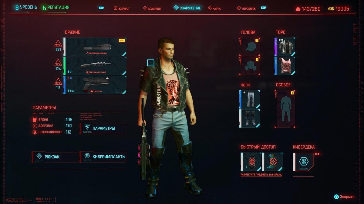 Так выглядит неоптимизированный Cyberpunk 2077 на PS5 / скриншот