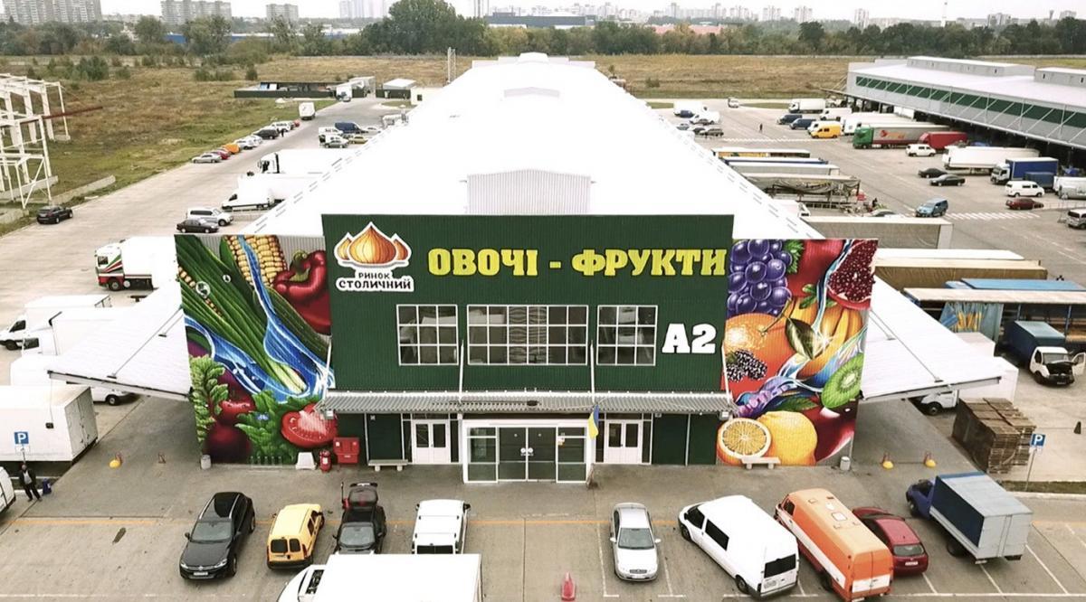 фото inventure.com.ua