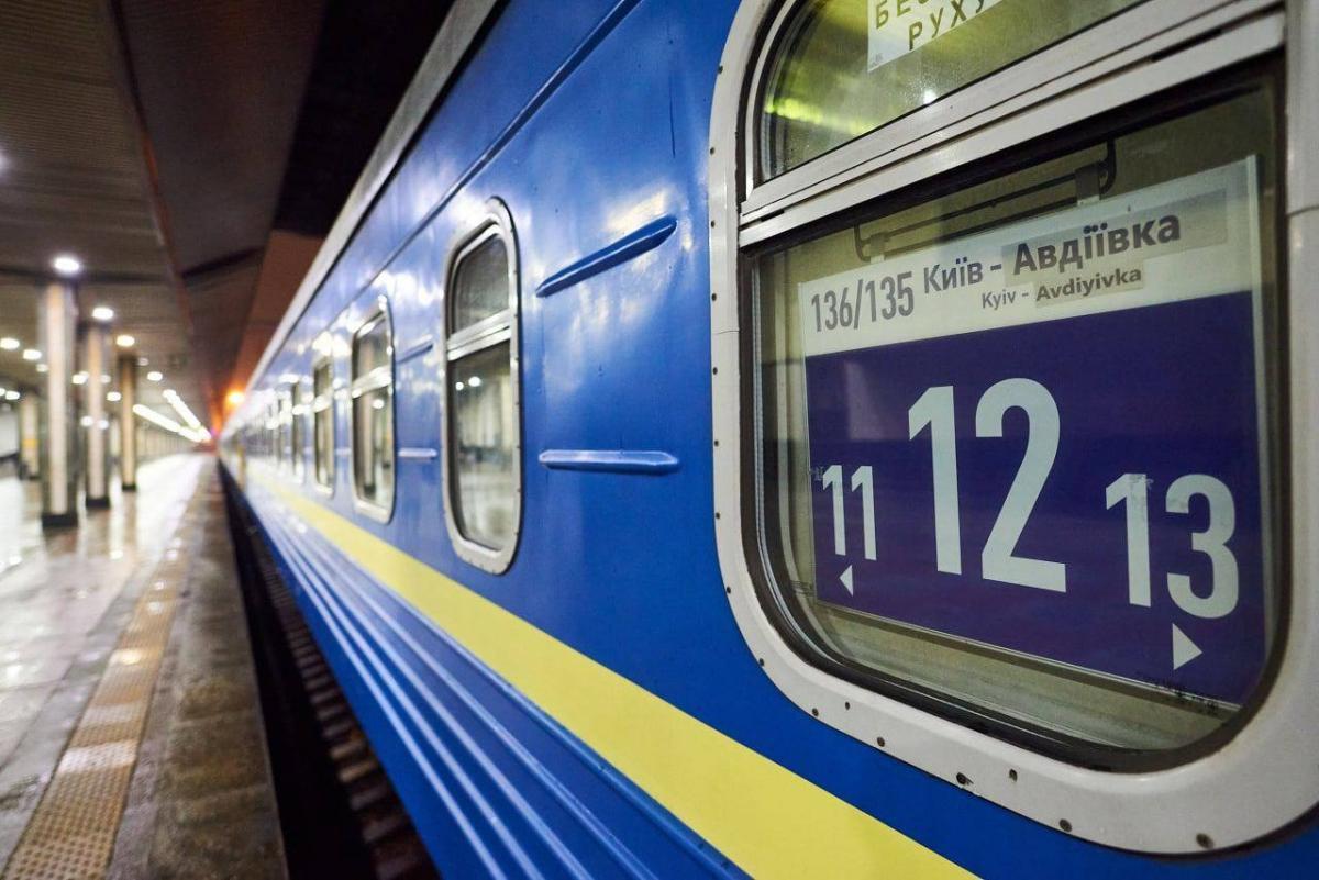 В составе поезда - купейные и плацкартные вагоны/ фото Владислав Криклий/Facebook