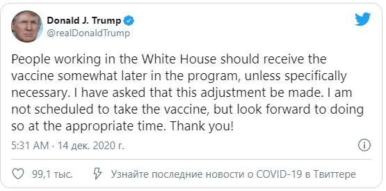 twitter.com/realDonaldTrump