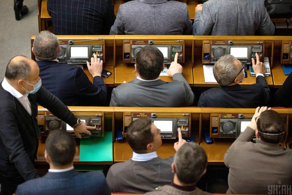 Рада схвалила закон про всеукраїнський референдум, проголосували 255 депутатів / фото УНІАН, Олександр Кузьмін
