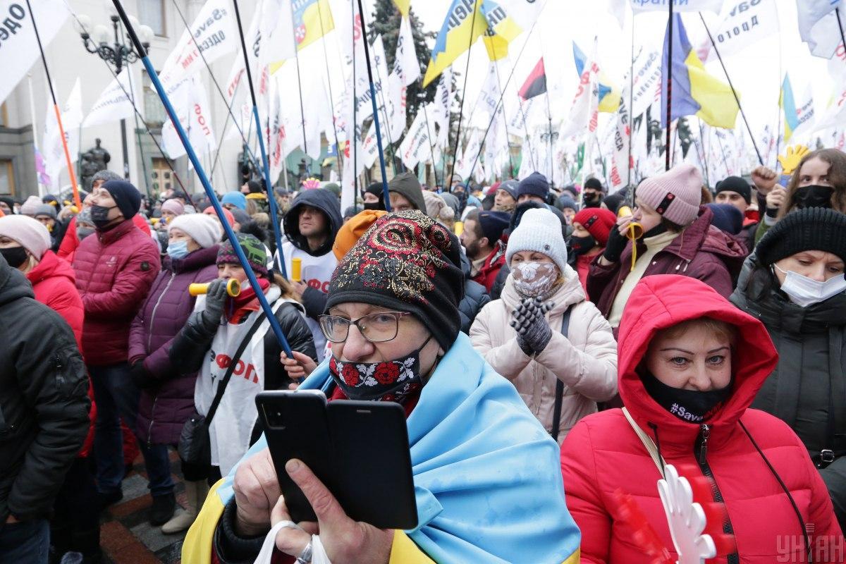 ФОПы продолжили акцию протеста / Фото УНИАН