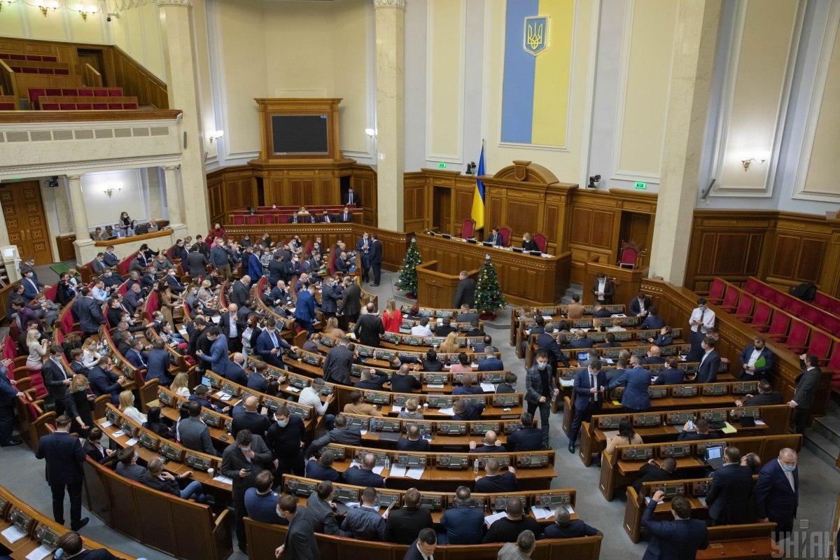 Голосование за бюджет состоялось 15 декабря / фото УНИАН, Александр Кузьмин