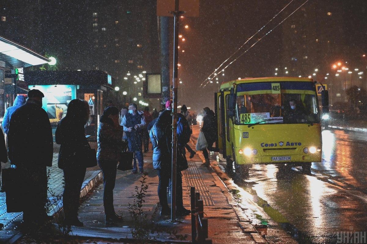 """На пасажирів столичних маршруток може очікувати """"сюрприз"""" / Фото УНІАН, В'ячеслав Ратинський"""