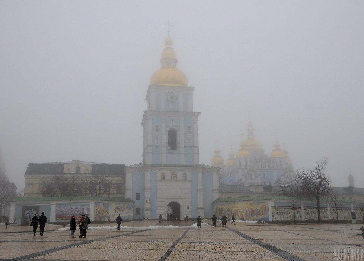 Синоптики спрогнозировали погоду в Киеве / фото УНИАН