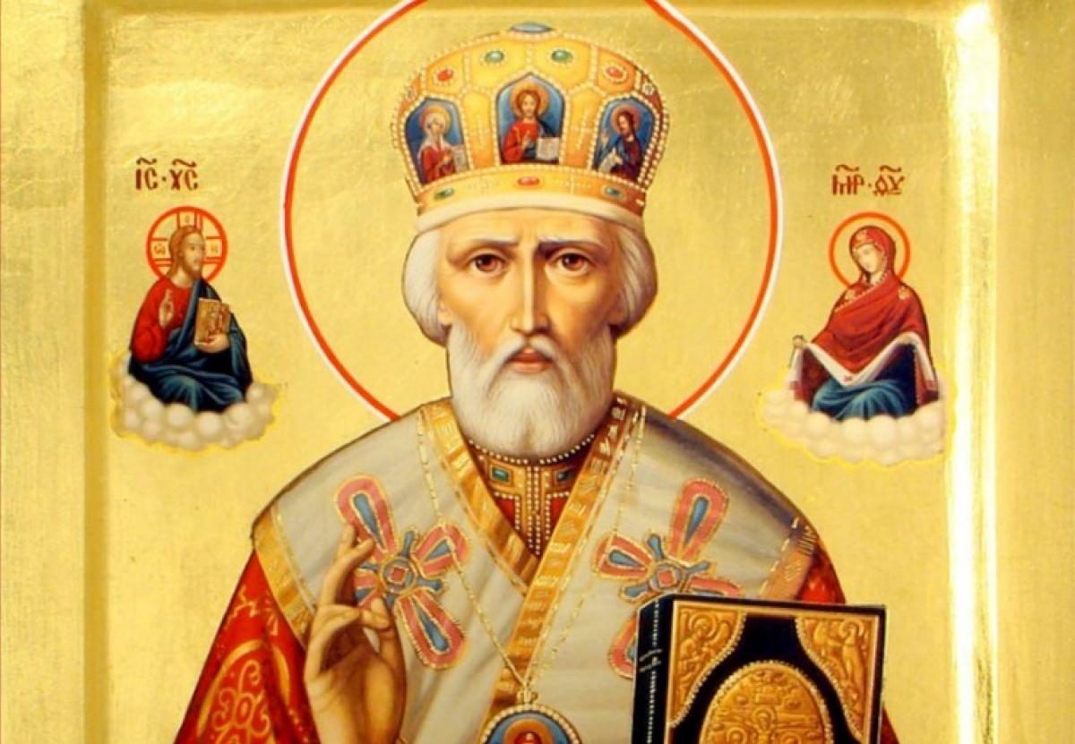 День святого Миколая - традиції та історія свята/ фото azbyka.ru