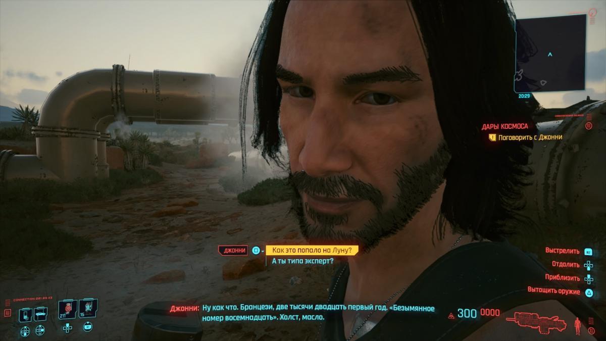 Джонни Сильверхенд курильщика - кадр с PS4 Slim / скриншот