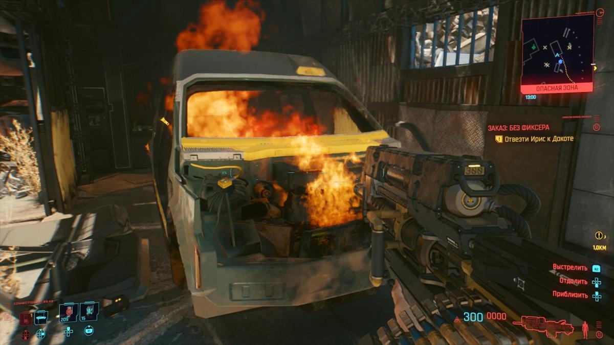 Такой огонь вы точно уже давно не встречали в играх /скриншот