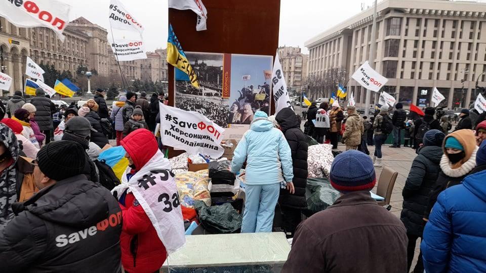 ФОП на Майдане - ситуация обостряется / Дмитрий Хилюк, УНИАН