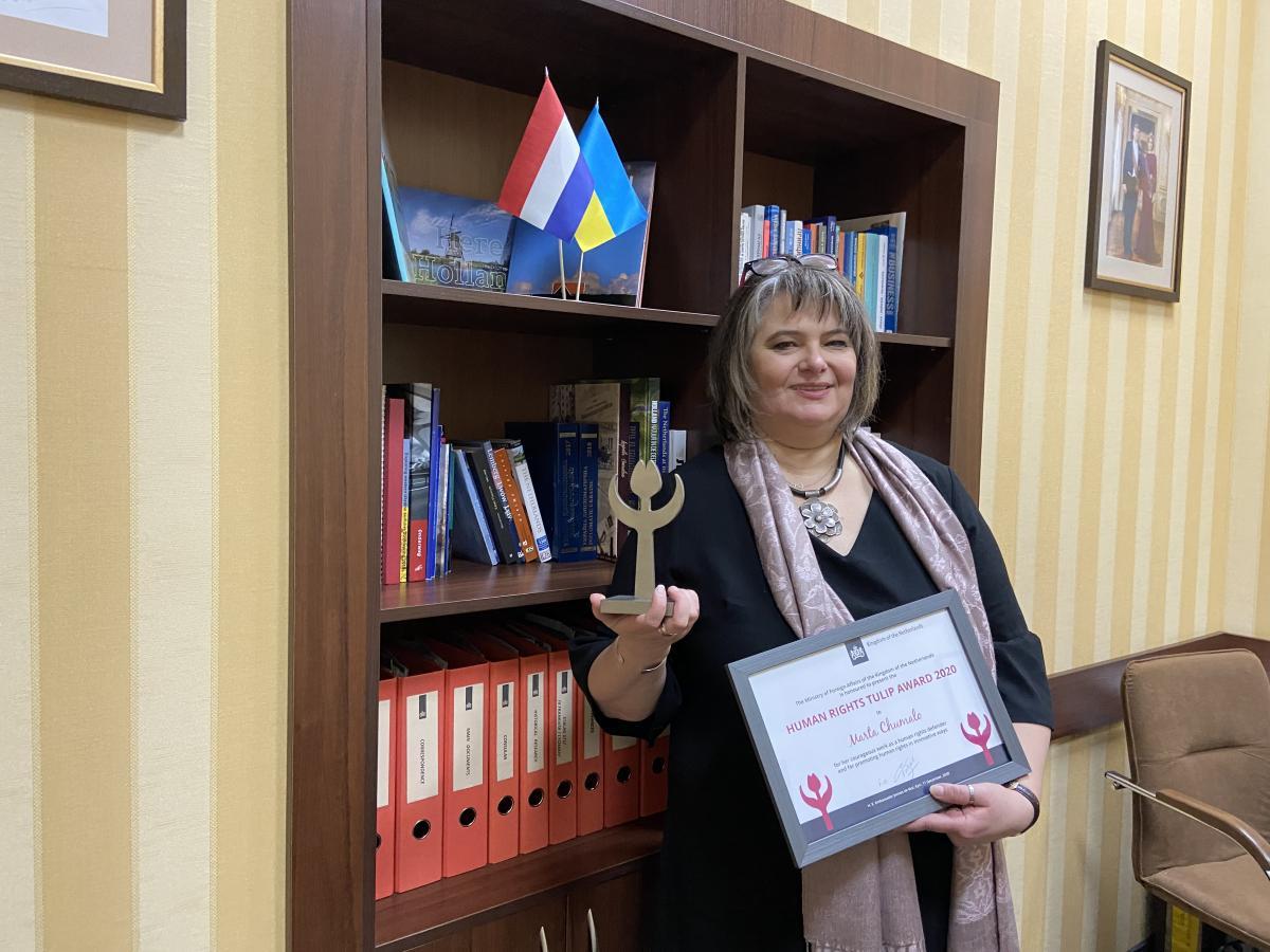 Чумало у грудні цього року отримала щорічну премію Тюльпан прав людини від Посольства Нідерландів
