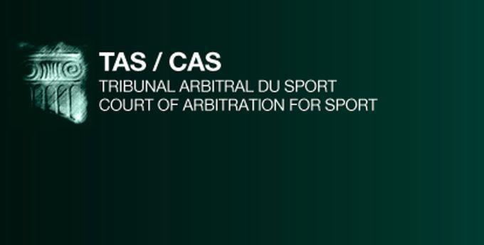 CAS рассмотрит апелляцию УАФ / tas-cas.org