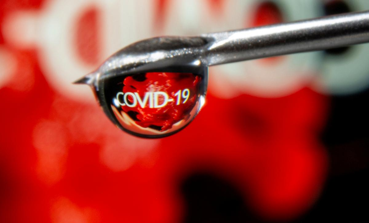 В Минцифры рассказали о реестревакцинации от коронавируса в Украине / фото REUTERS