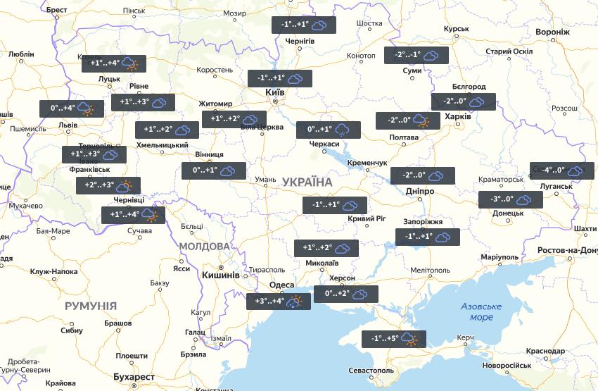 Прогноз погоды в Украине на 18 декабря / фото УНИАН