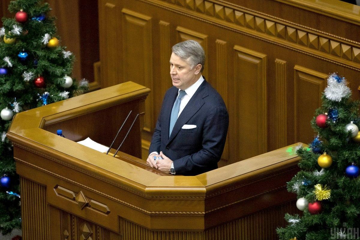 Yuriy Vitrenko in parliament / Photo from UNIAN, by Oleksandr Kuzmin