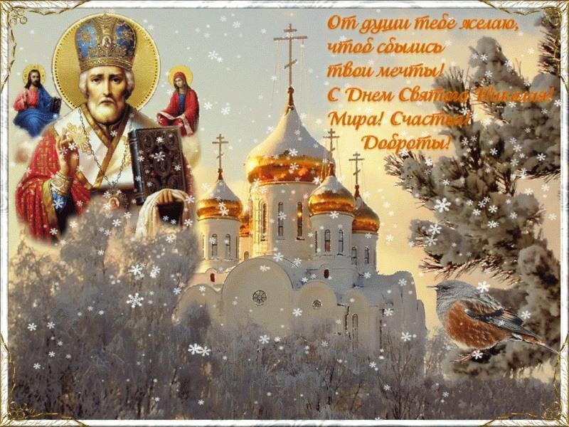 З днем Миколая вірші / фото klike.net