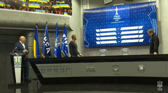 Состоялась жеребьевка 1/4 Кубка Украины / скриншот