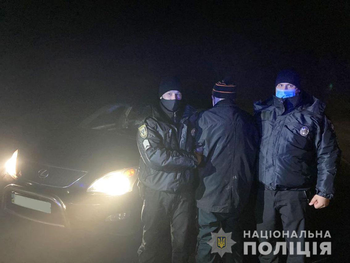 Ukraine's National Police