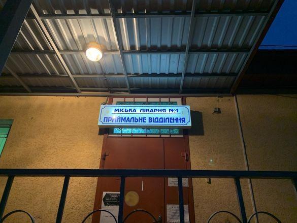В больнице Николаева пациентку с коронавирусом отказались принимать / фото facebook.com/vladimir.alekseyev.92