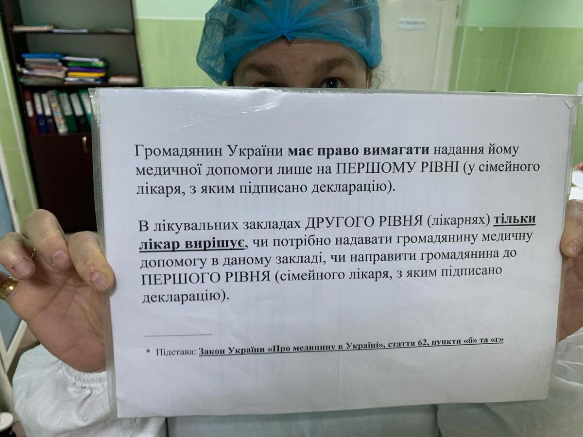 фото facebook.com/vladimir.alekseyev.92