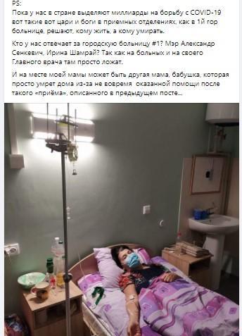 скрин facebook.com/vladimir.alekseyev.92