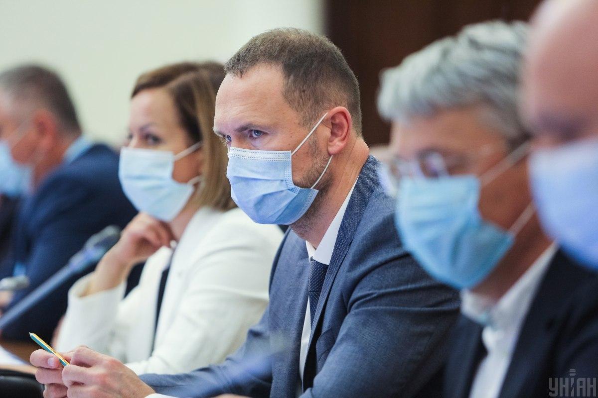 Шкарлет - скандальный министр отреагировал на акцию СТОП Шкарлет / Кабмин