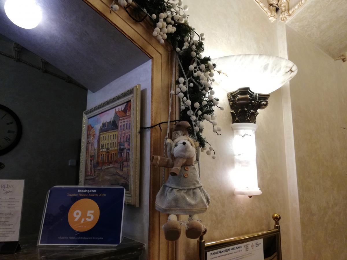 «Allure Inn» - один з найрозкішніших готелів Чернівців / фото Марина Григоренко