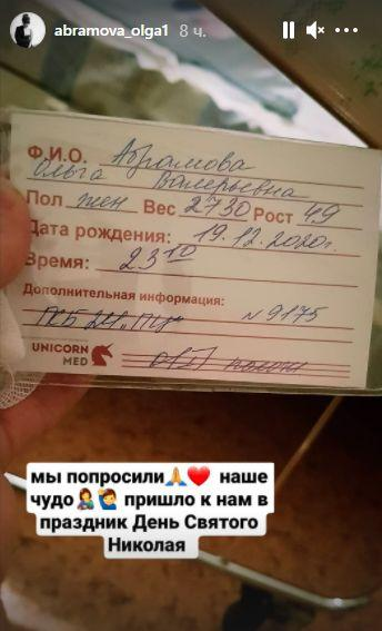 instagram.com/abramova_olga1
