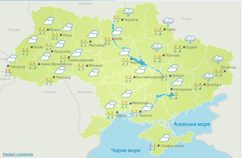 Погода 21 декабря / фото meteo.gov.ua