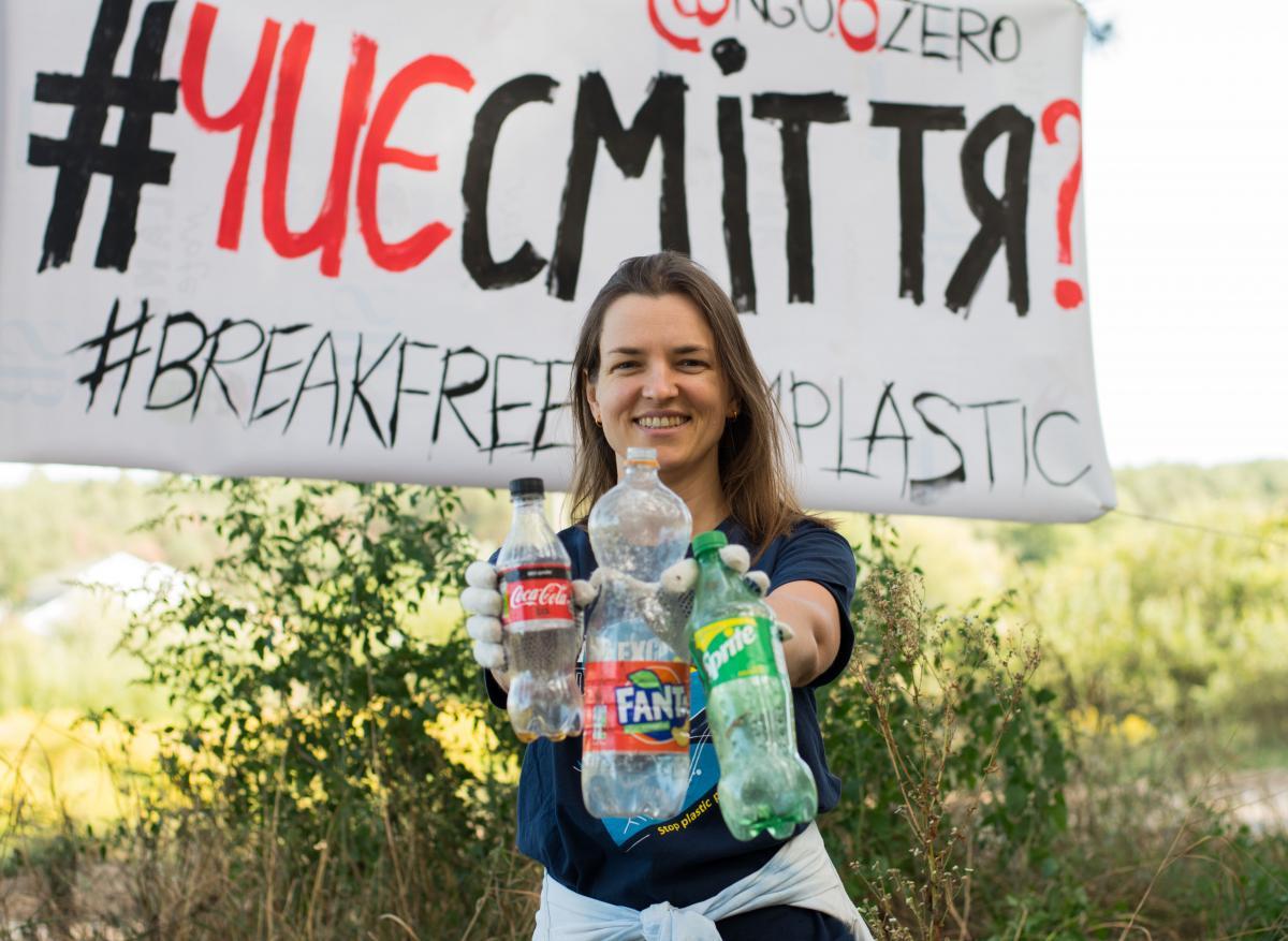 Анастасія розповідає, що у порівнянні з результатами торішньої акції в Україні ТОП-10 засмічувачів трохи змінились /ГО Zero Waste Society