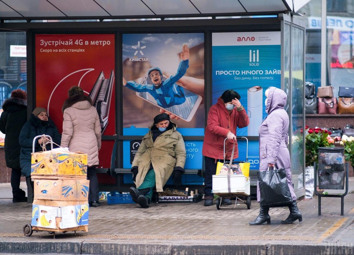 Коронавирус в Киеве - статистика / УНИАН