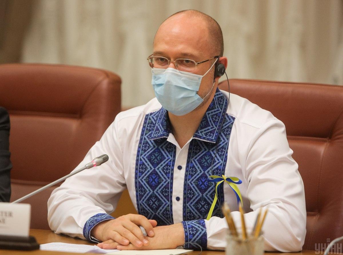 Премьер-министр Шмыгаль очень надеется получить деньги МВФ / фото УНИАН