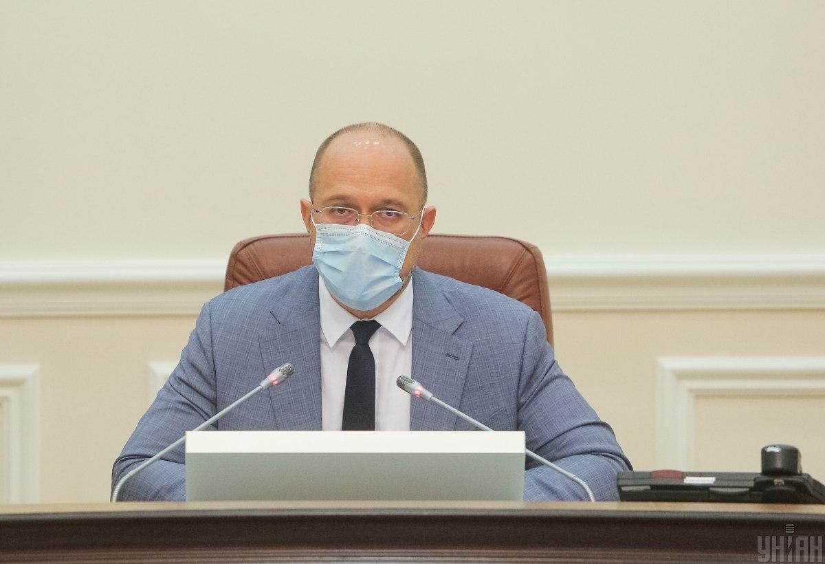 """Шмигаль назвал информацию о своей отставке """"слухами и сплетнями"""" / фото УНИАН"""