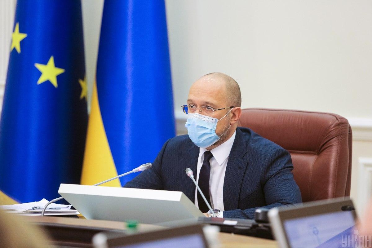 Шмигаль поручил проработать паспорта вакцинации \ фото УНИАН