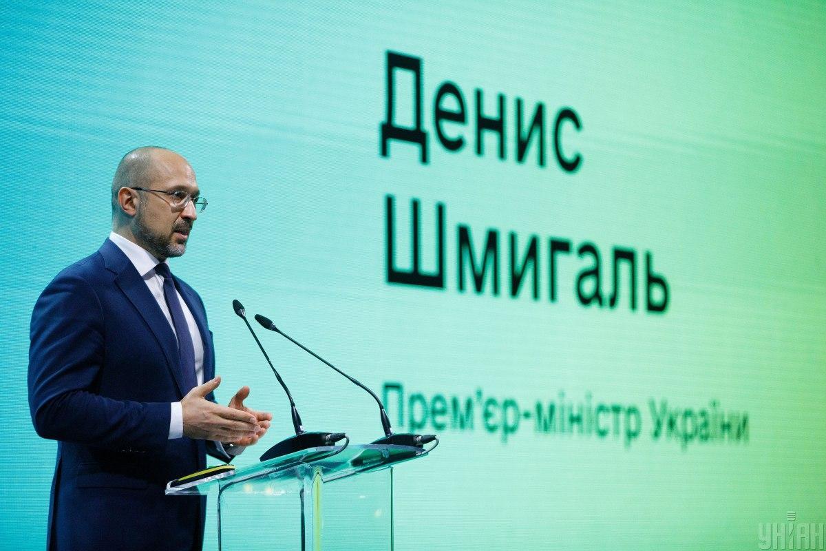 Кабмин отчитался за год работы  / Фото УНИАН