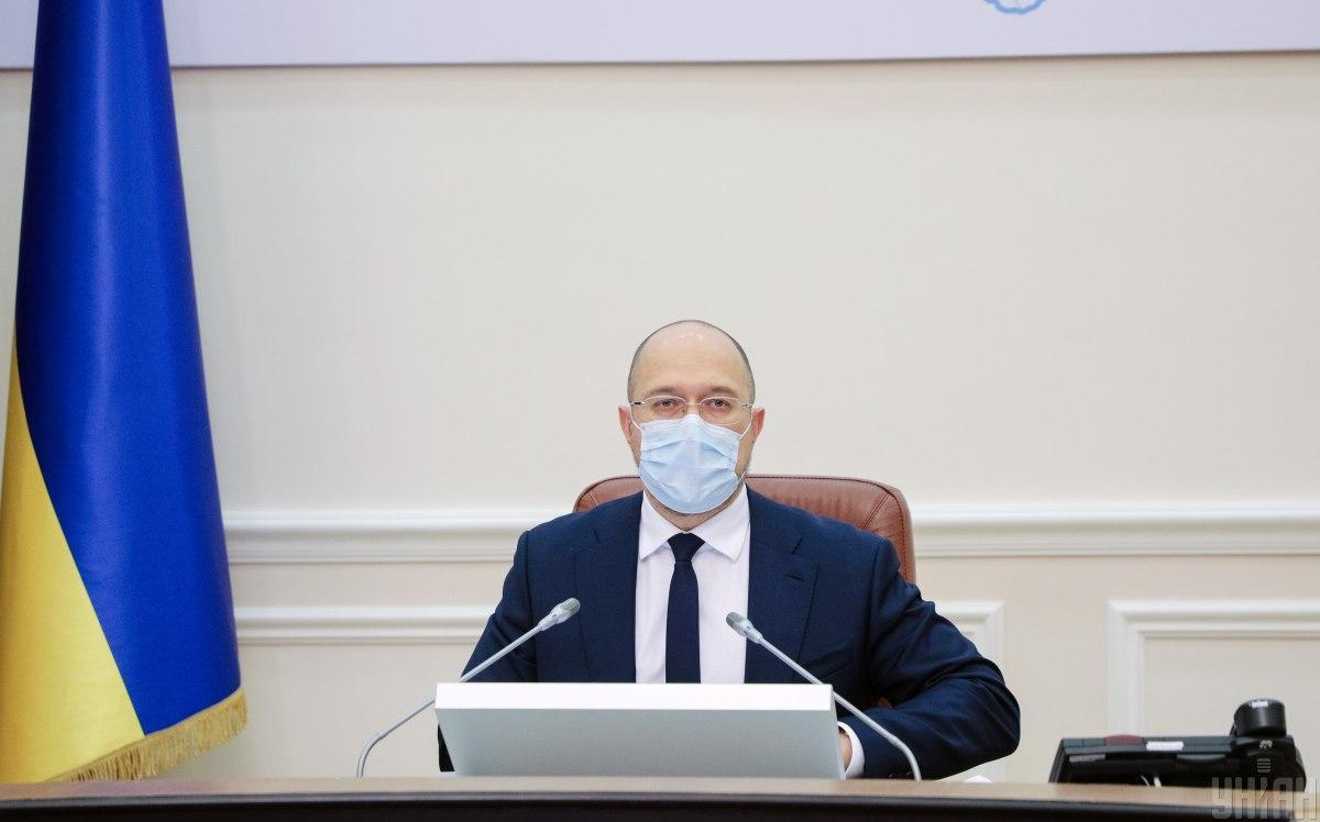 Денис Шмыгаль ожидает роста ВВП в этом году на уровне 4% / иллюстративное фото УНИАН
