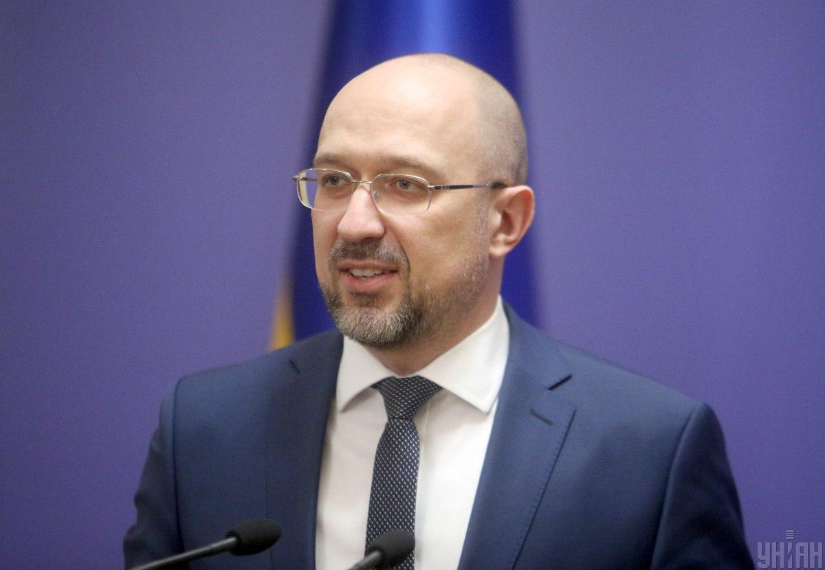 Шмыгаль отметил, что ФРГ занимает первое место среди торговых партнеров Украины в ЕС / УНИАН Владимир Гонтар
