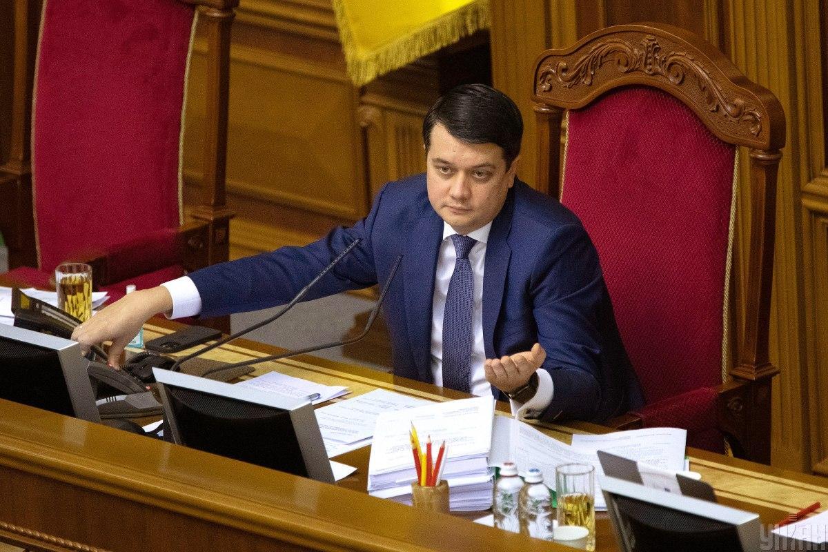 Разумков поддерживает уменьшение количества депутатов / фото УНИАН, Александр Кузьмин