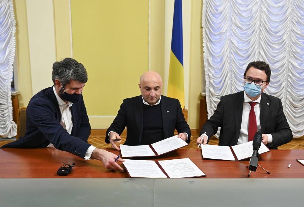 Подписан соответствующий меморандум / офис президента