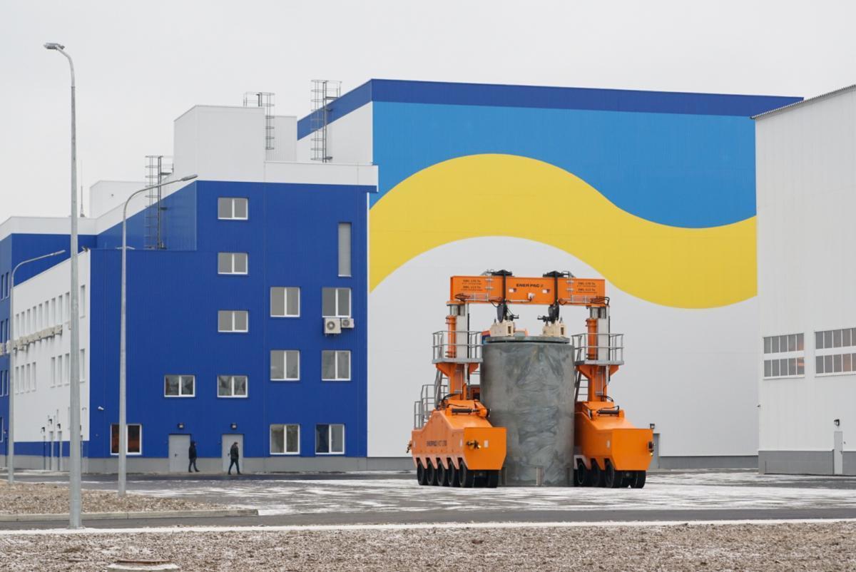 Будівля приймання відпрацьованого ядерного палива з допоміжним корпусом