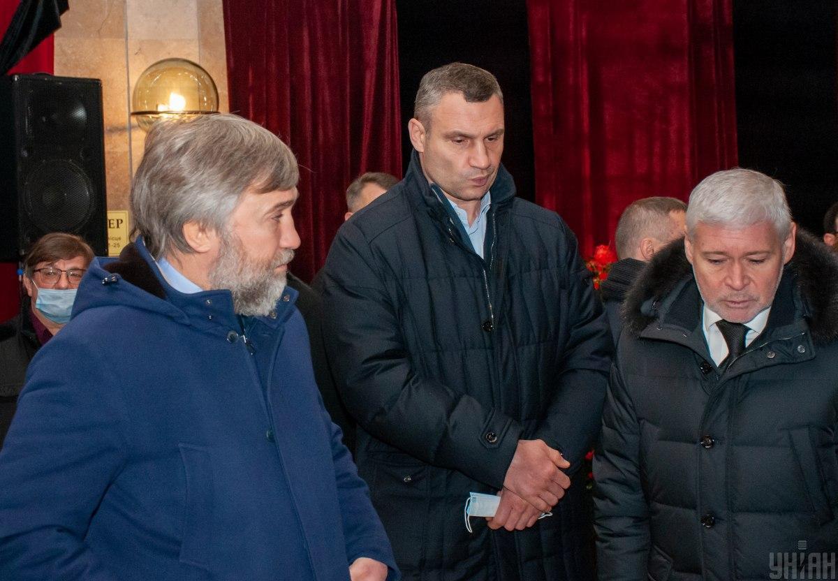 Кличко посетил Харьков и похороны Кернеса / фото УНИАН, Андрей Мариенко