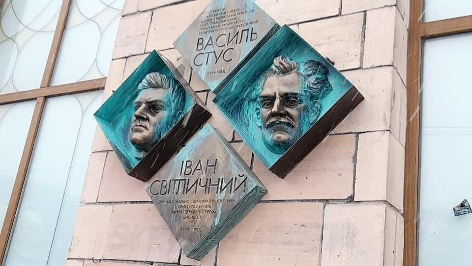 Доску открыли на здании Национальной академии наук / фото Дмитрий Хилюк, УНИАН