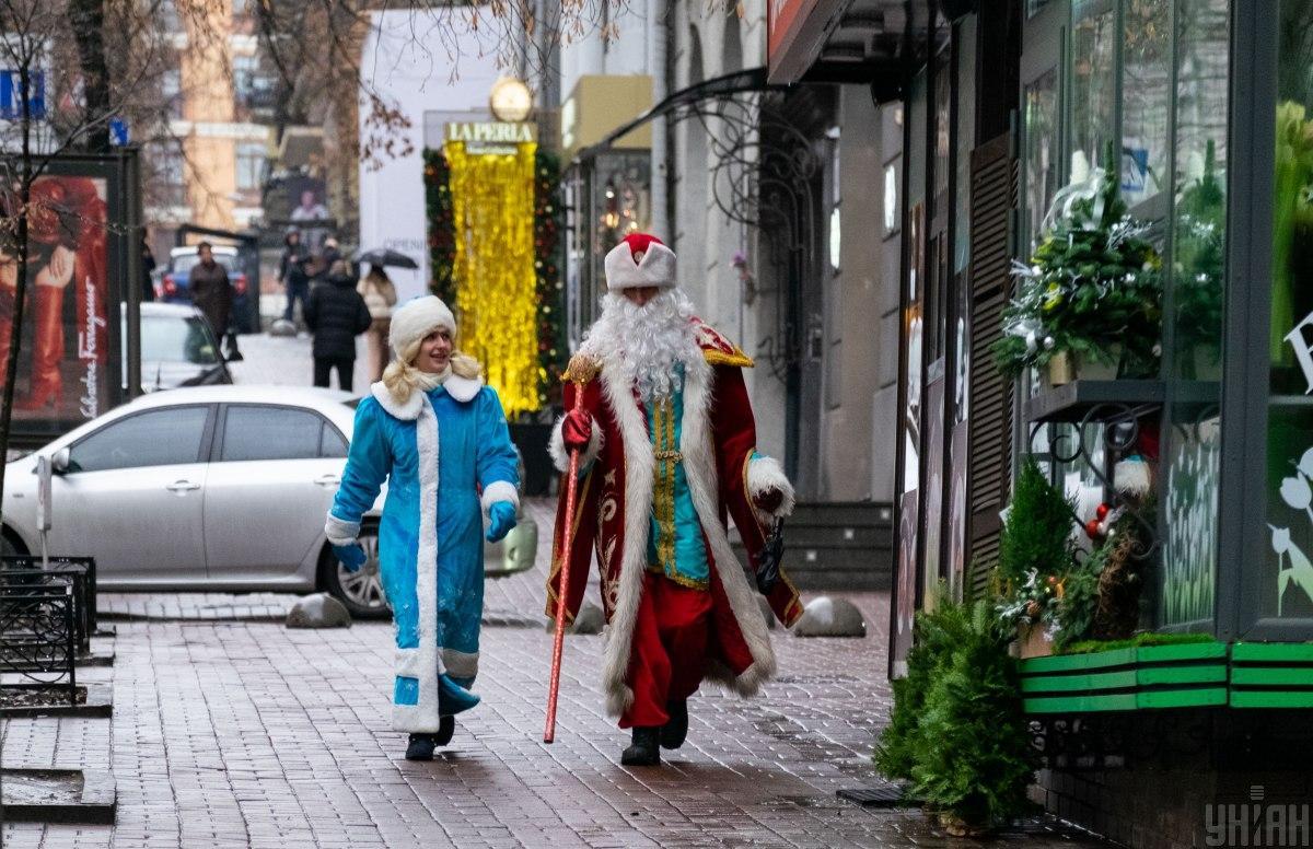 Сегодня в столице будет пасмурная погода / фото УНИАН