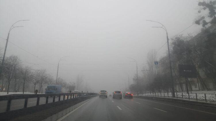 """Киев окутал густой туман / Фото: """"Страна"""""""